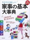 book20151201