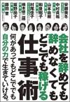 book20160101
